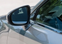 Lexus IS 300h: retrovisor